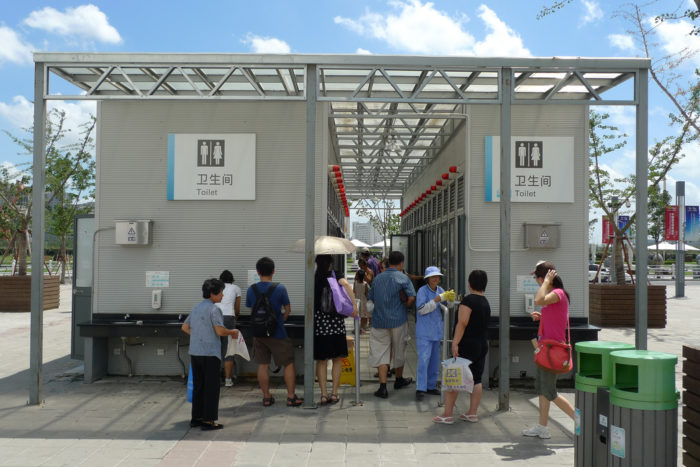 High-Tech Toilets Will Be Game Changers